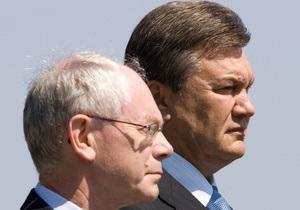 Львовский облсовет требует от властей подать заявку на вступление в Евросоюз