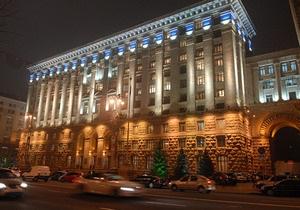 Автопарк киевской мэрии обещают сократить на треть