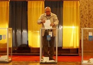 Выборы на Киевщине: сомнительные рекорды - ВВС Україна