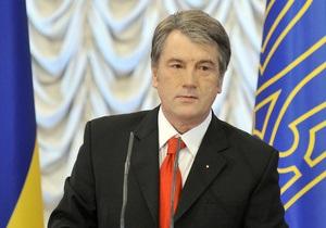 Ющенко: В Украине появится новый премьер, который будет реализовывать европейскую политику
