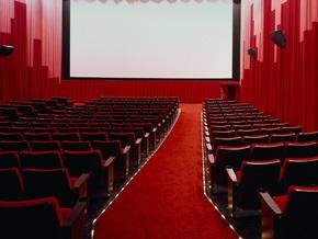 Японцы создали прибор против пиратов в кинотеатрах