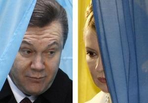 Центризбирком возвратил денежный залог Януковичу и Тимошенко