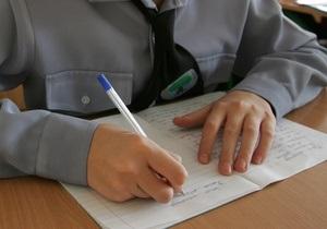 Сакская райгосадминистрация Крыма проводит конкурс Мой родной - русский язык