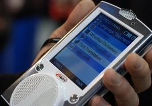 МВД закупила 1500 говорящих электронных переводчиков стоимостью 3,7 тыс. грн за штуку