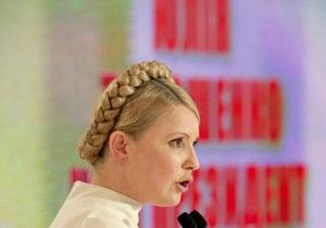 Томенко: БЮТ готов признать поражение на выборах