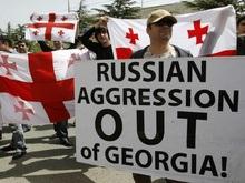ОБСЕ призвала Россию не нарушать суверенитет Грузии