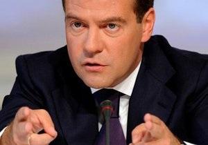 Новости России - Газпром - Медведев призвал вдвое снизить долю нефтегазовых доходов