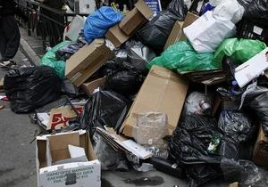 Бразилия вернет Германии 22 тонны незаконно ввезенного мусора
