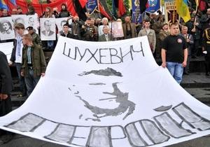Суд остановил рассмотрение дела о лишении Шухевича звания героя