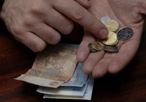 В Тернополе прошла акция Сбор средств для отправления Януковича на Магадан