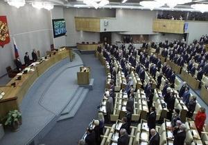 Единая Россия добилась принятия закона об ужесточении наказания за клевету