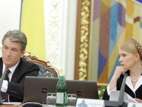 Тимошенко считает Ющенко мародером