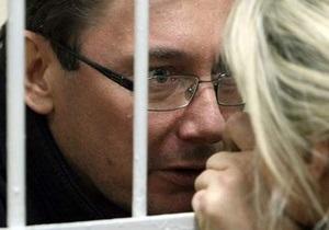 Луценко намерен присутствовать в суде при рассмотрении жалобы на его арест