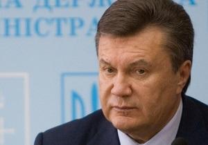 Янукович поручил выяснить причины смерти детей в Нежинском интернате (обновлено)