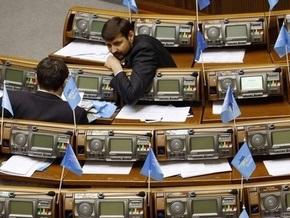 Регионалы разблокировали работу парламента
