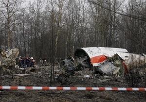 МЧС РФ: Данные о 97 погибших в авиакатастрофе под Смоленском не подтвердились, жертв - 96