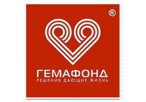 В Украине появилась новая методика использования жировой ткани