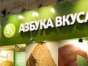 В Москве ограбили супермаркет