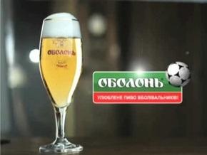 Украинские родители потребовали убрать из рекламы пива слоган Футбол без пива – не футбол