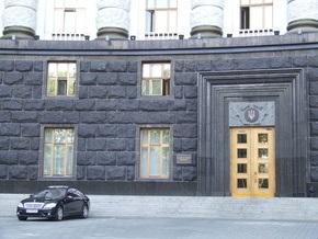 Правительство назначило внеочередное заседание на понедельник