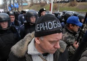 В Мариинском парке в Киеве 40 чернобыльцев начали бессрочную голодовку
