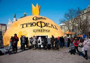 Свиточ  организовал в центре Львова феерический  аттракцион сладостей
