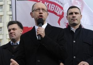 Яценюк, Кличко и Тягнибок призвали киевлян выйти на митинг у Верховной Рады