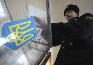 Местные выборы: Партия регионов выступает за перенос, БЮТ - против