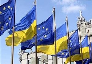 МИД: Для Украины культура ЕС является совершенно естественной