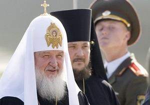Патриарх Кирилл намерен посетить Грузию