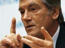 Ющенко за приватизацию ОПЗ. Но не полностью