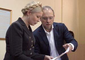 Защитник Тимошенко заявил, что она не может явиться на допрос из-за ОРЗ