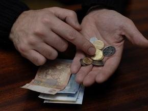 Деньги от МВФ поступили в Украину