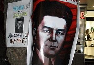 На Крещатике помянули диссидента, который сжег себя в знак протеста против  советской оккупации