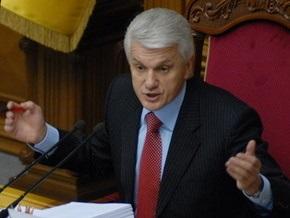 Ющенко может обжаловать в суде легитимность внеочередной сессии Рады