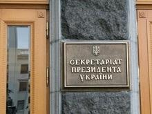 КоммерсантЪ назвал имя нового генпрокурора