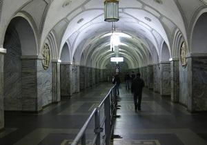 В Москве троих чеченцев приговорили к колонии за избиение журналиста в метро