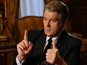 Банковская система Украины здорова и имеет огромные мощности - Ющенко