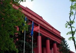 Возле университета Шевченко повесили красный флаг, но его сразу сняли
