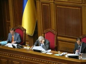 Рада приняла закон о преодолении негативных последствий финкризиса