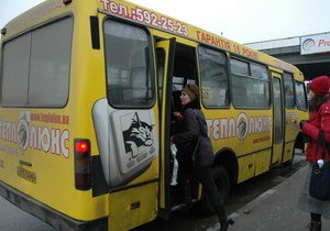 Некоторые маршрутки в Киеве подорожали до трех гривен