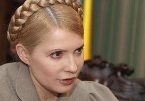 Тимошенко и ее команда намерены обратиться в Европейский суд