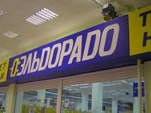 Эльдорадо заподозрили в неуплате налогов на миллиарды рублей