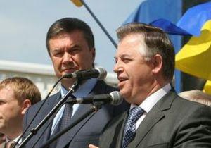 Языковой вопрос: Симоненко обвинил Януковича в предательстве избирателей
