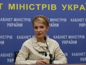 Тимошенко хочет себе еще одного вице-премьера