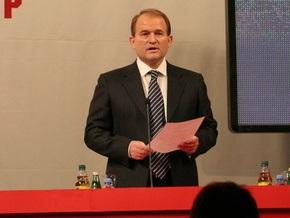 СДПУ(о) выдвинет Медведчука на пост Президента