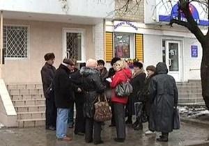 В Кировограде за ночь исчез банк