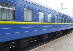 Янукович подписал закон об акционировании железнодорожного транспорта