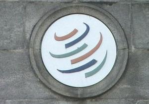 Reuters: Украина отвергает обвинения партнеров по ВТО в протекционизме