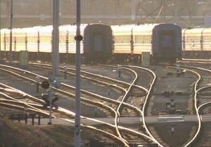 В Тернопольской области сошел с рельсов вагон поезда Москва - Ужгород